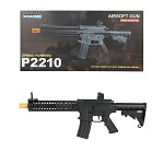 P2210 Quad RIS M4 Spring Airsoft Rifle With Grip Covers FPS 194 w/ 0.20G BBs