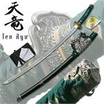 Ten Ryu Samurai Jin Tachi Functional Sword - Green Finish