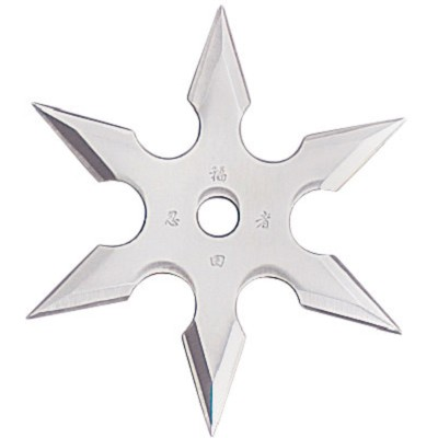 "6-Point Stainless Steel Throwing Star with Pouch - 4"" Diameter"